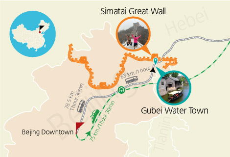 Gubei Water Town and Simatai Great Wall Day Tour