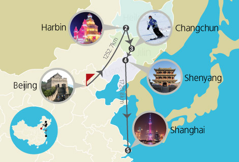 Essence of Beijing Harbin Changchun Shenyang and Shanghai 9 Days Tour