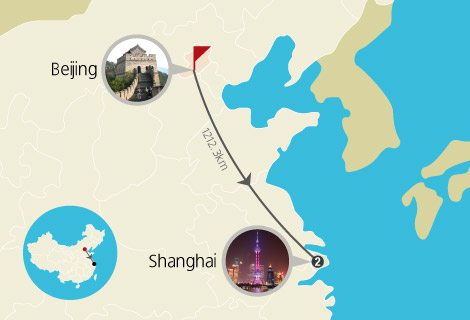 2 Days Shanghai and Beijing Bullet Train Tour