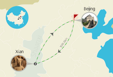 Xian Day Tour by Round Trip Bullet Train from Beijing