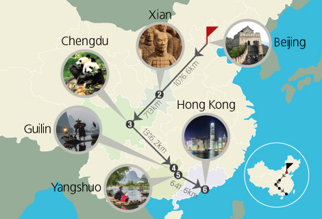 Beijing Xian Chengdu Guilin and Hong Kong Family Adventure 13 Days Tour