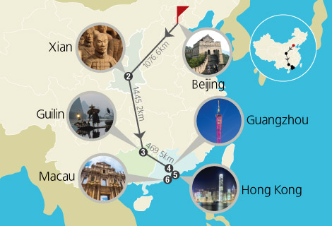 Beijing to Hong Kong 11 Days Group Tour