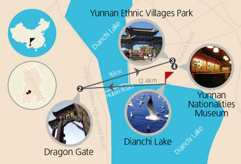 1 Day Kunming City Tour & Dianchi Lake Tour