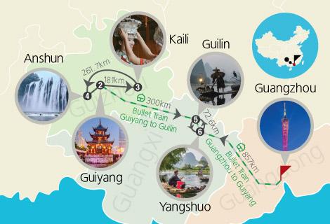 Guangzhou Guizhou Guilin Yangshuo 8 Days Bullet Train Tour