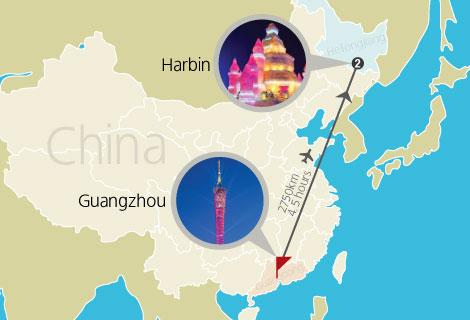 Guangzhou & Harbin 6 Days Tour