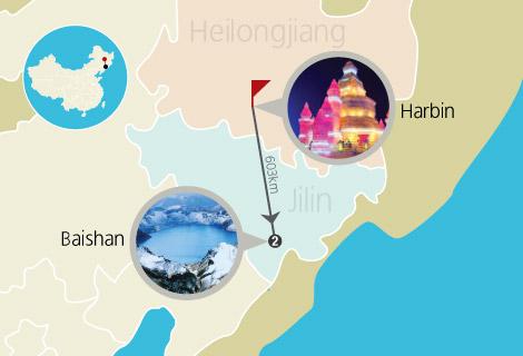 Changbaishan Ski Resort 6 Days Tour