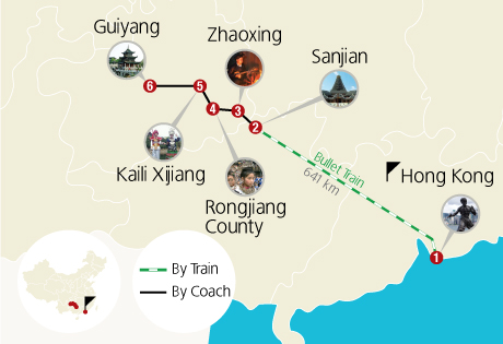 5 Days South-Eastern Guizhou Bullet Train Tour