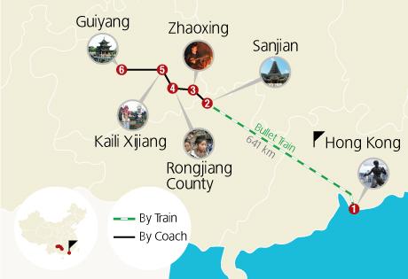South-eastern Guizhou bullet train 5 days tour