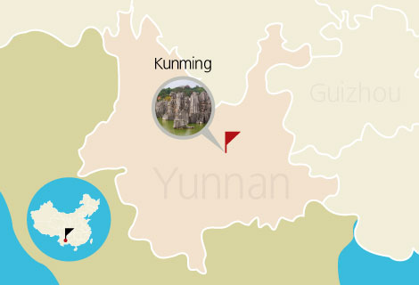 Kunming Golf 5 Days Tour