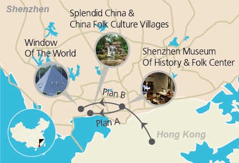 Shenzhen City and Theme Parks Wonderful One Day Tour
