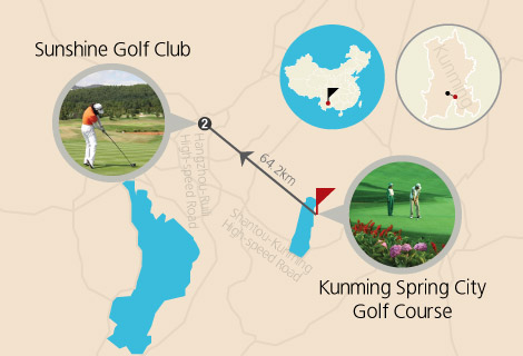 Kunming Wondrous 6 Days Golf Tour