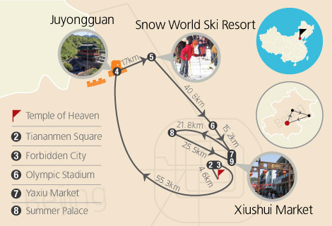 Beijing Hot Spring and Skiing 6 Days Tour