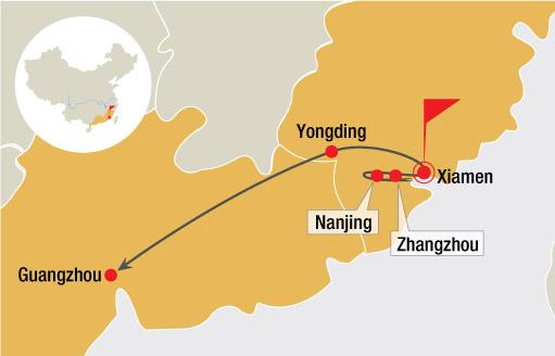Xiamen & Guangzhou 6 Days Tour
