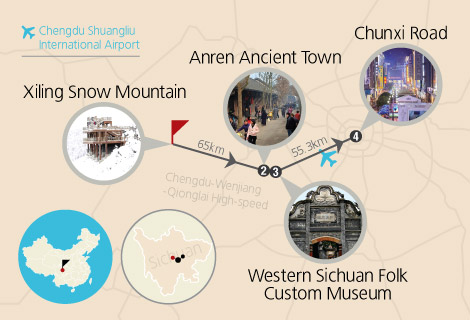 Xiling Snow Mountain and Anren Ancient Town 3 Days Family Tour