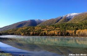 Burqin Altay
