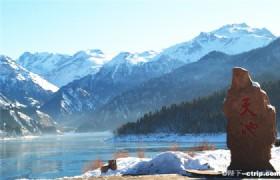 Heaven Lake 2