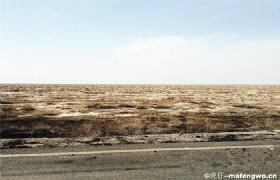 Kurban Tongut Desert(1)