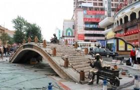 Erdaoqiao Market 01