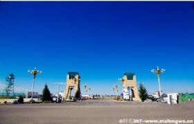 Huoerguosi Port