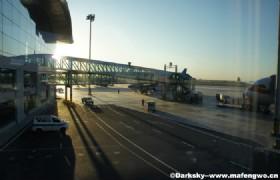 Urumqi Diwobao International Airport