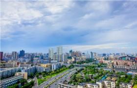 Urumqi Cityscape