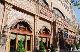 Korgan Restaurant 1