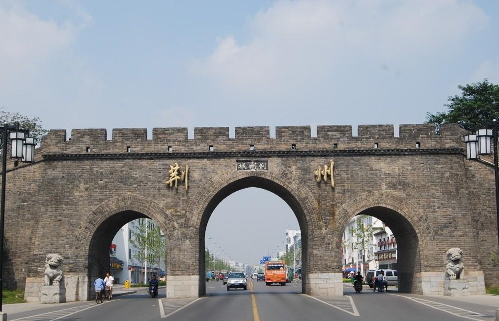 Jingzhou Ancient City Wall