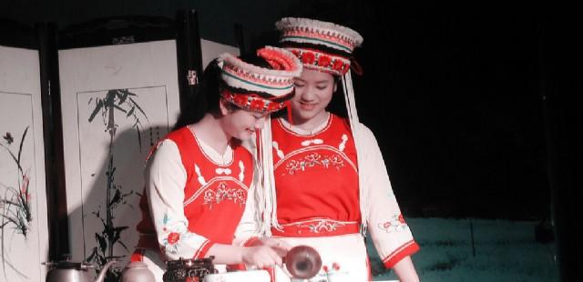 Three Tea  Ceremony Show