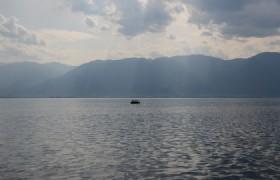 Er hai Lake