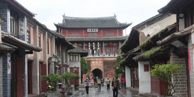Weishan Ancient City