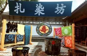 Zhoucheng Dali Tiedyeing 1