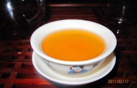 Dianhong Black Tea