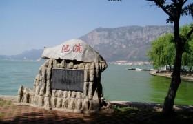 Dianchi in Kunming