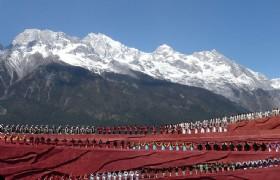 Impression Lijiang Ethnic Show