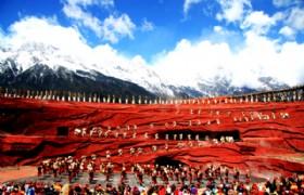 Impression Lijang Ethnic Show