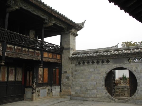 Zhang's Garden