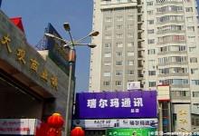 Daguan Commercial Center