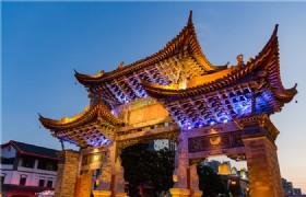 Kunming Golden Horse Green Chicken Archway