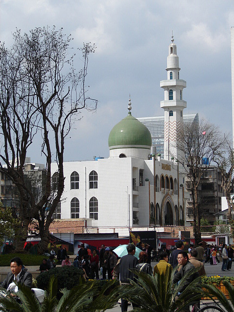 4 Days 3 Nights Kunming Muslim Tour