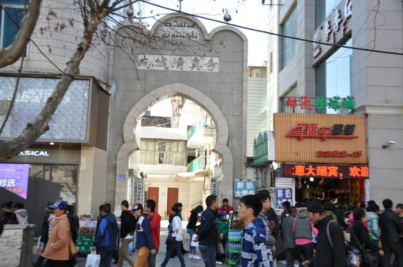 Kunming Nancheng Mosque