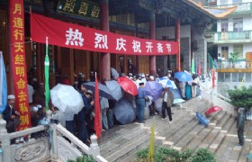Kunming Shuncheng Street Mosque