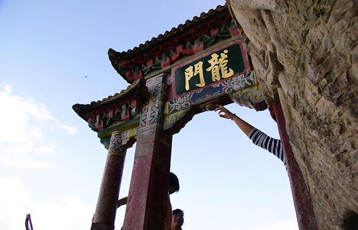 Dragon Gate on Western Hills