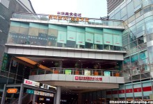 Zhengyi Fashion Shopping Mall & Taobao Street