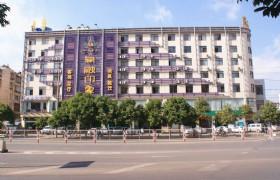 Kunming Yingrong Muslim Expression Hote
