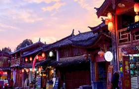 One Day Lijiang Naxi Village and Shuhe Old Town Tour