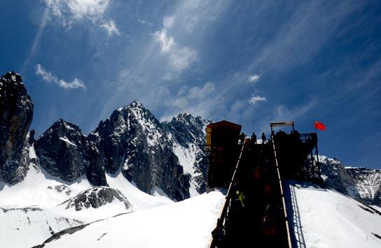 Jade Dragon Mountain Ski Resort