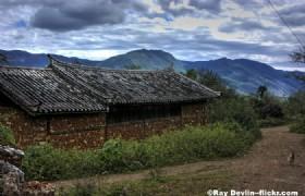 Yuhu Village1