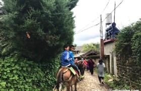 Yuhu Village3