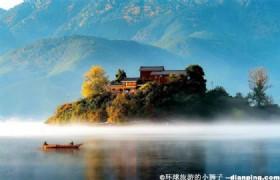 Lugu Lake Wangfei Island 1
