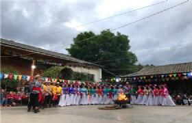 Mosuo Bonfire